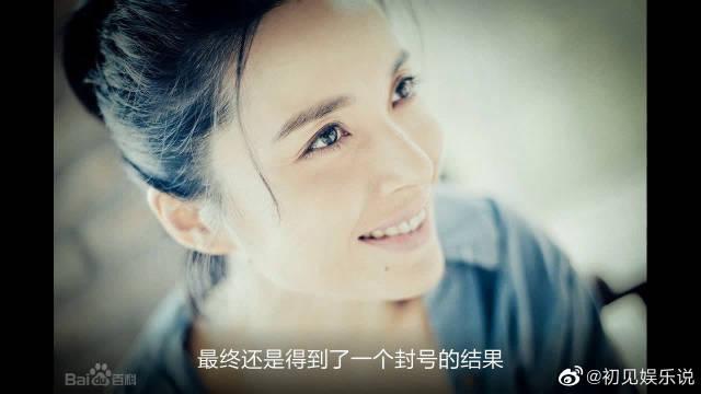杨天真曾带火鹿晗,如今转入新行业,直播提示衣领过低被封号
