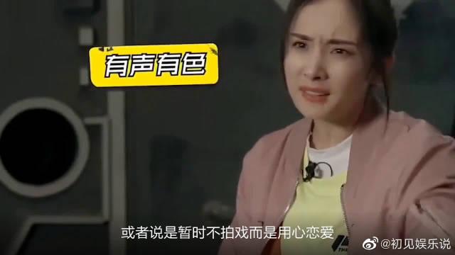 """杨幂作为娱乐圈的""""常青树"""",离不开她自身的这3个优点"""