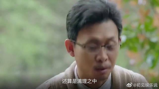 赵今麦与张嘉译合作后爆红,如今拍摄新剧,和张译合作惹人羡