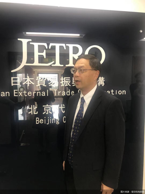"""无法去日本旅游购物?2021年服贸会日本展区将力推跨境电商"""""""