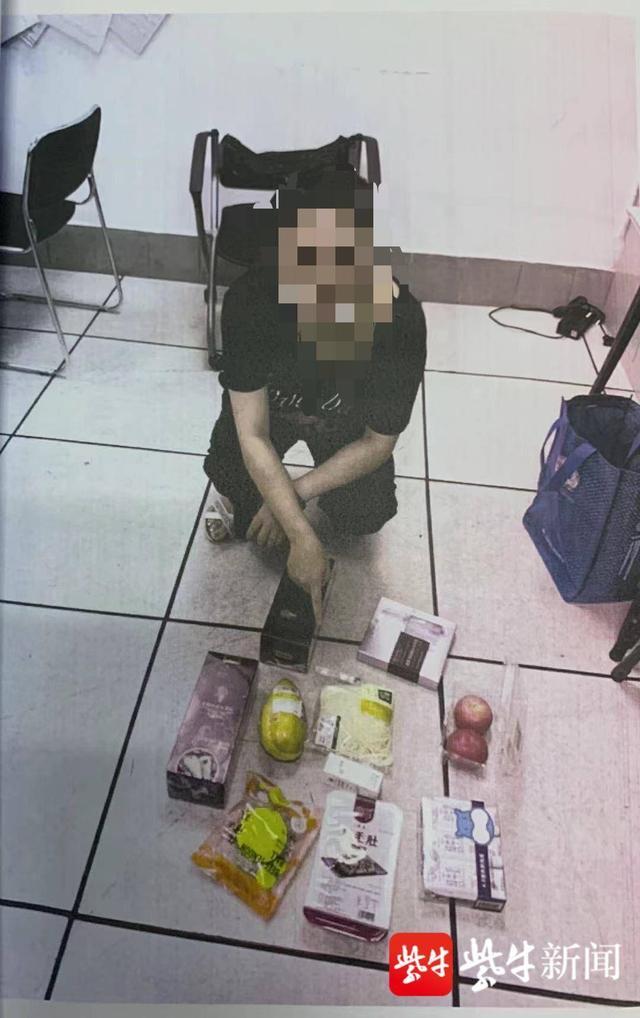 女子多次盗窃超市商品被抓,她竟称占便宜能心情愉悦