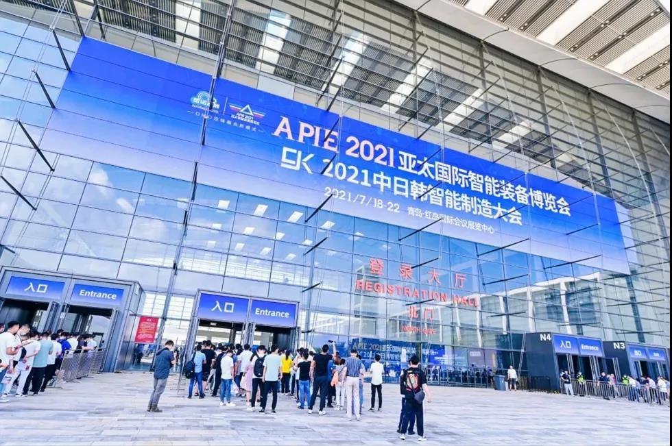 2021亚太国际智能装备博览会圆满闭幕,感恩有你同行