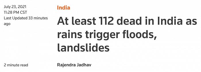 印度西部暴雨引发山体滑坡,遇难人数升至112人