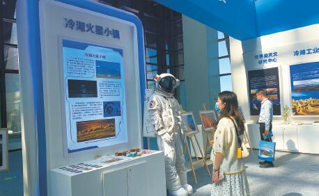 """国际生态旅游与盐湖工业文化旅游借会结缘"""""""