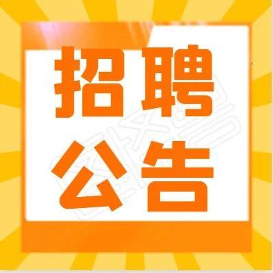 2021辽宁丹东市事业单位招聘工作人员728人公告