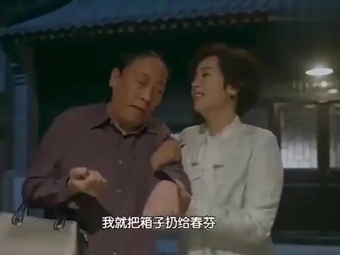 正阳门下 倪大红听到给孙子的名字时, 当场泪奔! 什么名那么感人!