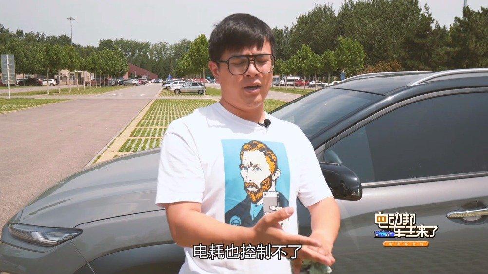 """视频:电动邦编辑为什么买个""""油改电""""的昂希诺纯电动?"""