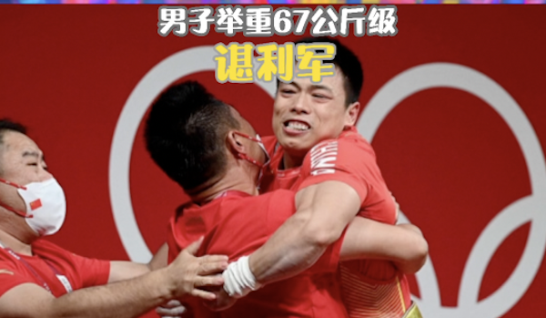 视频 中国