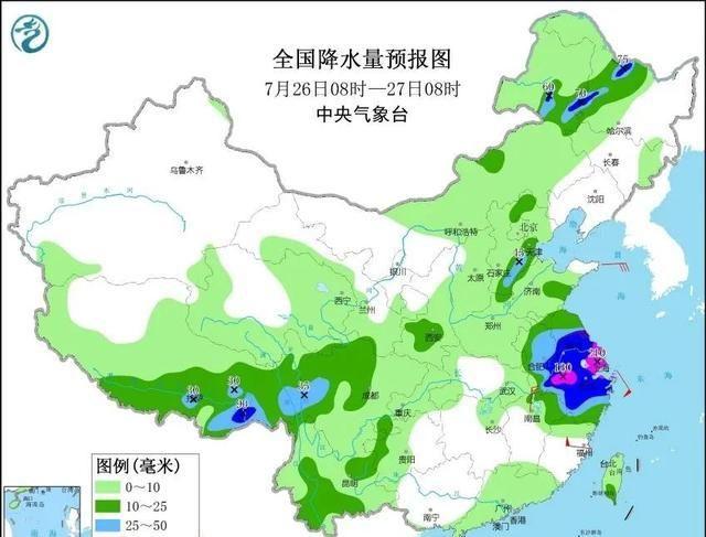 """台风""""烟花""""外围将影响山东,驾车出行要注意安全"""