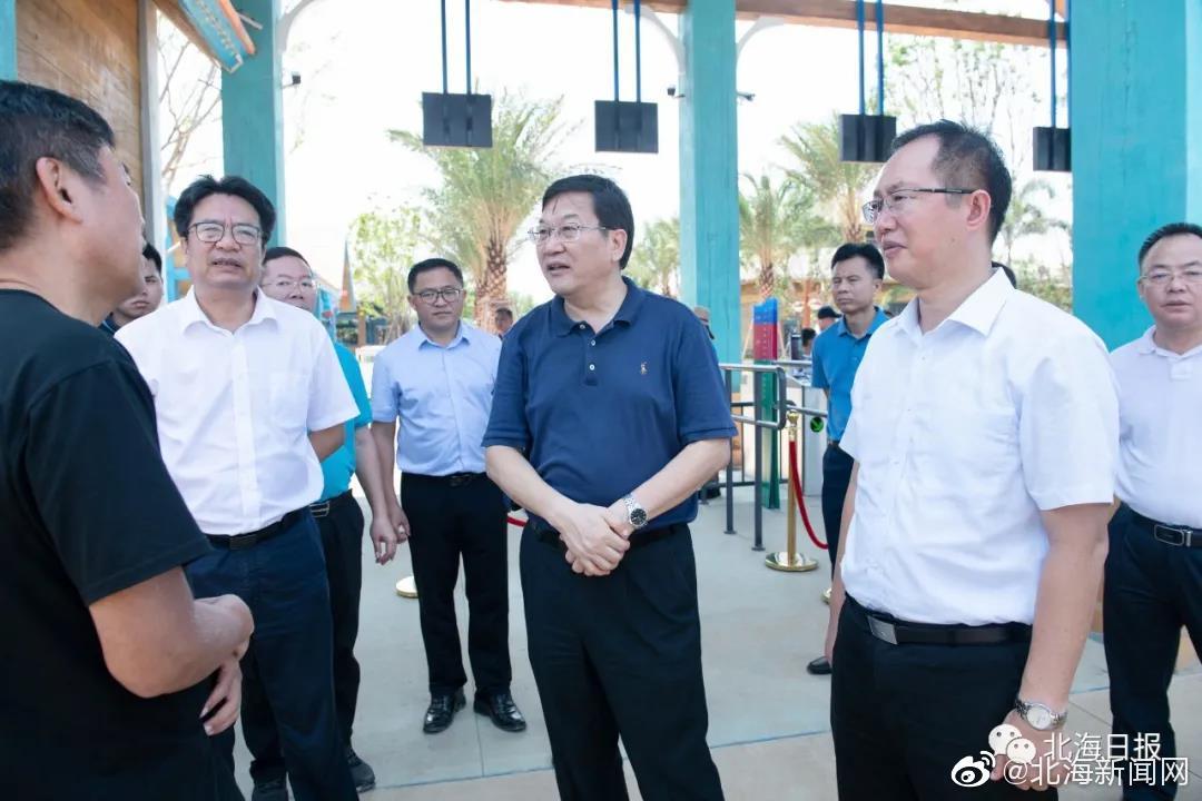 蔡锦军廖立勇部署2021年广西文化旅游发展大会北海市筹备工作