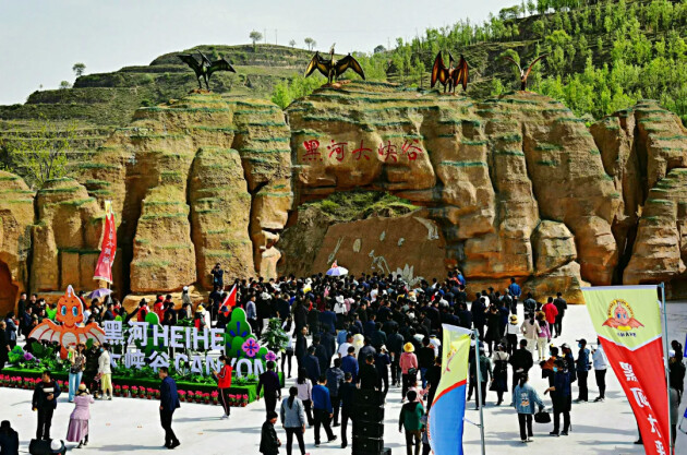 庆阳旅游景区——黑河大峡谷景区
