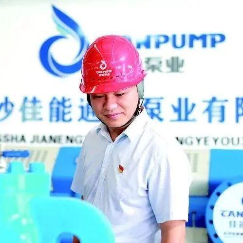 聚焦党代会 党代表风采:刘凤枚、杜学明