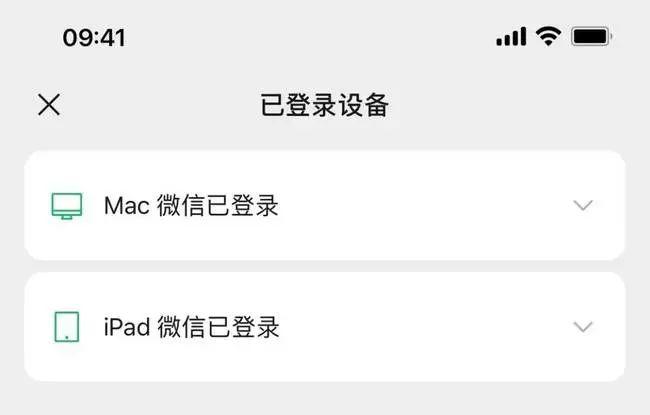 广州电脑维修_冲上热搜!微信又有重大更新!