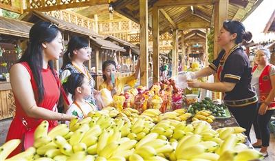 旅游带动就业 促农增收致富