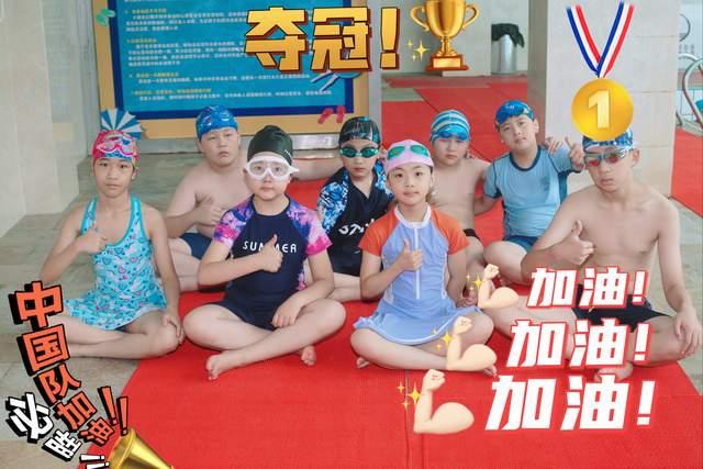 电影《奔跑吧,小笨蛙》开机筹备仪式在马鞍山酷酷乐游泳会所举行