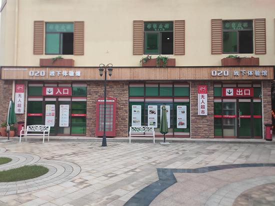 """江西省上犹县:倾力打造电商+旅游上犹样板"""""""