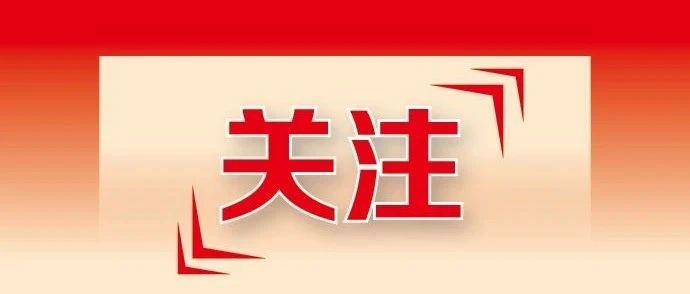 """""""庆祝中国共产党成立100周年 陕西省道德模范先进事迹影像展""""——宝鸡市巡展活动启动了"""