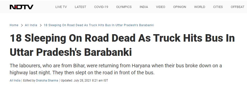 印度这车祸太惨了......图片