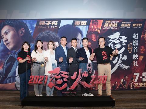 《怒火·重案》首映礼在京举行 秦岚现场致敬电影人精神