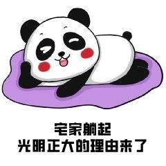 @成都人,最高气温35℃以上,全国首个臭氧重污染天气预警来了……