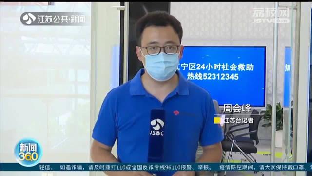 南京江宁开通热线 处理群众疫情诉求 热线:025-52312345集中受理分类处置