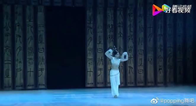 唐诗逸《玉人舞》翩若惊鸿,婉若游龙,不愧是舞蹈首席