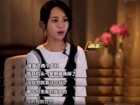 《你是我的荣耀》揭露娱乐圈太真实,迪丽热巴说台词不尴尬吗?