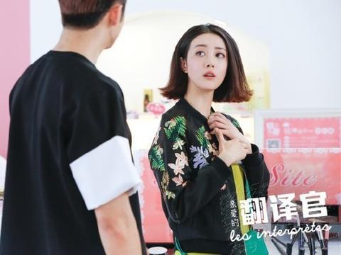 """""""姐弟恋""""新剧颇得关注,不温不火的李溪芮,终于有角色出圈了?"""