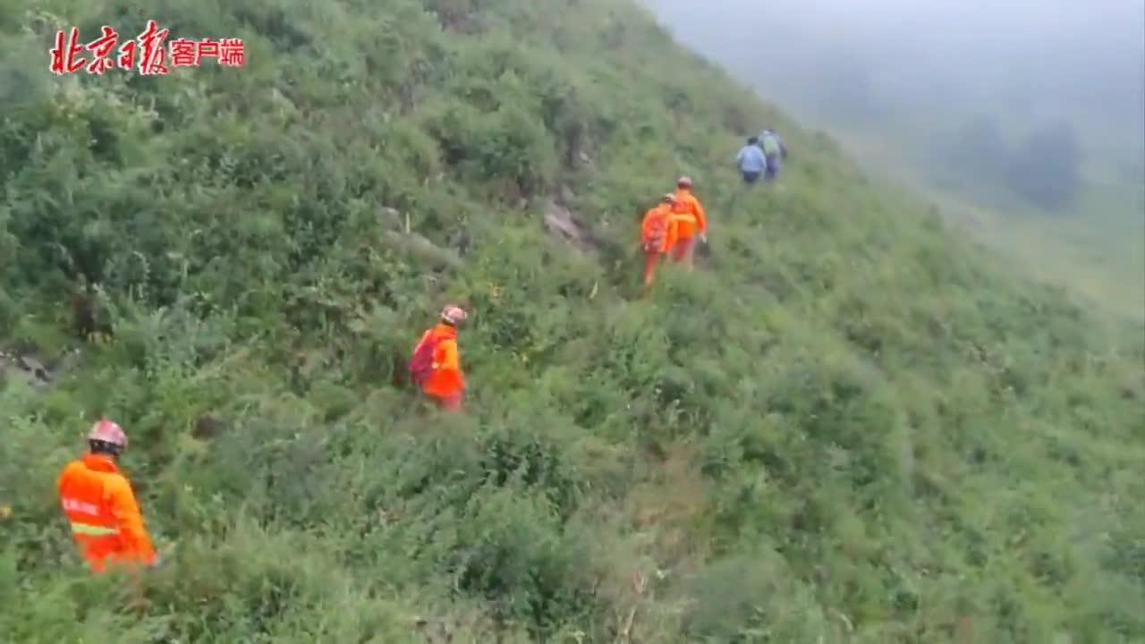 救援现场|4人在门头沟登山采蘑菇不慎迷路,后处于失联状态......
