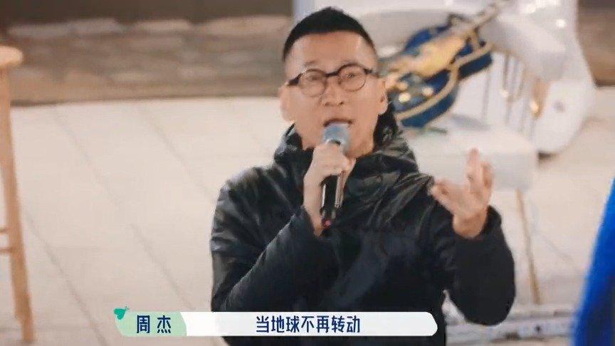 周杰郭麒麟合唱《还珠格格》主题曲……