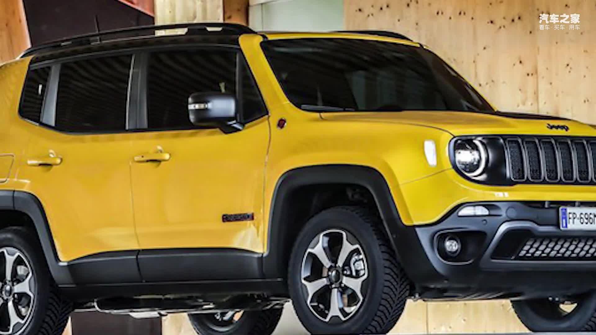 """视频:Jeep将推""""小号""""自由侠!换搭新动力售价更亲民"""