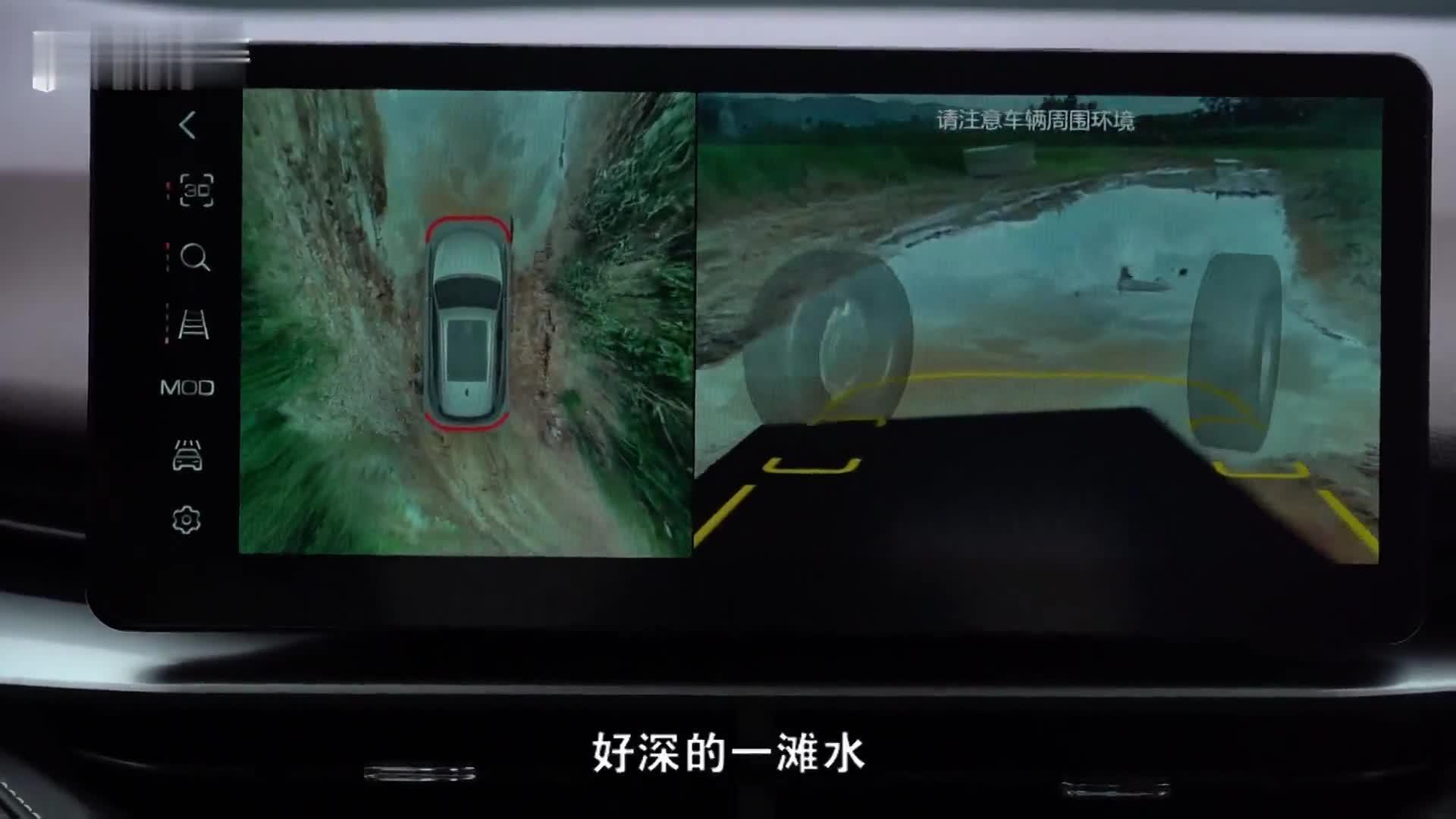 视频:车狂路子野,哈弗H6越野盲测大挑战
