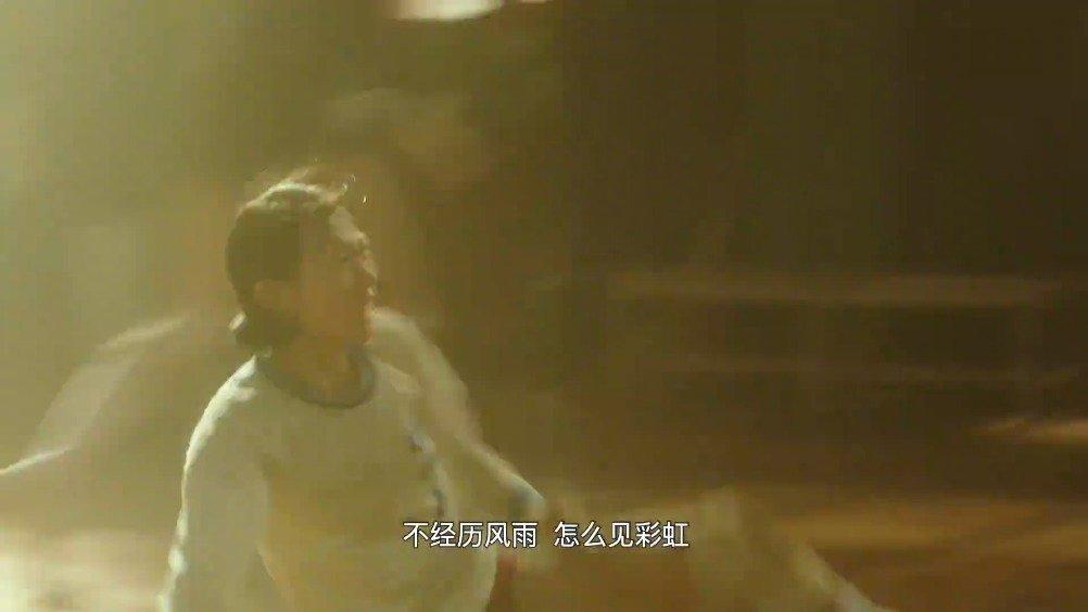 今日推荐:彭昱畅、刺猬乐队《真心英雄》