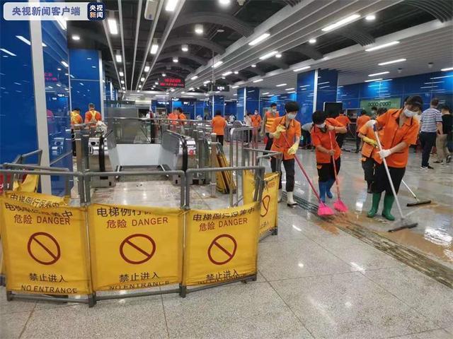 广州地铁神舟路站积水已基本排干 将尽快恢复运行