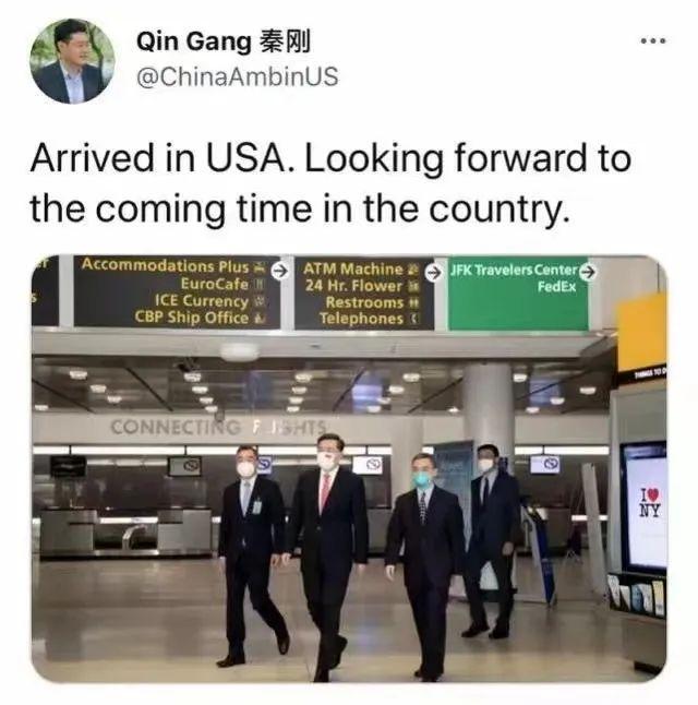 ▲秦刚社交网站截图。