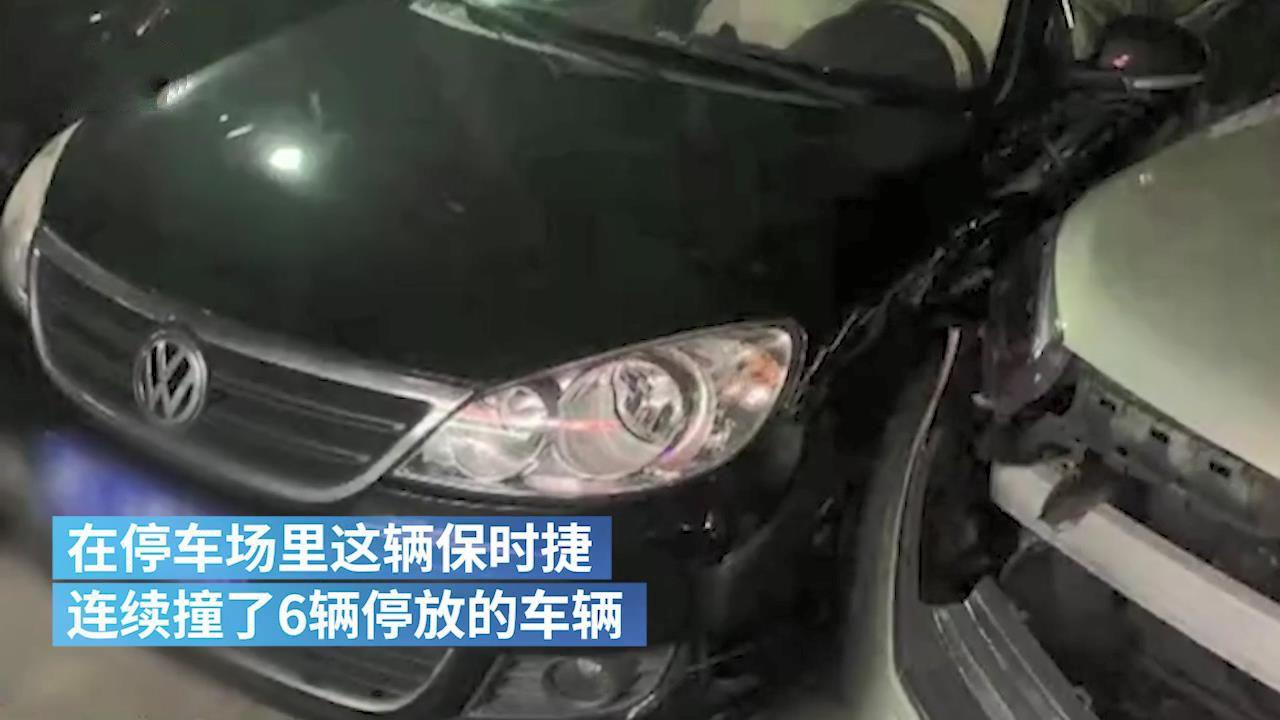 广东珠海凌晨男子醉驾,连撞6辆