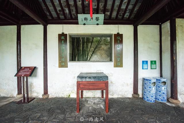 苏州小众园林,虽然贵为世界文化遗产,却长期