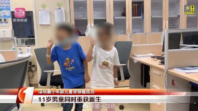 深圳最小年龄儿童肾移植成功