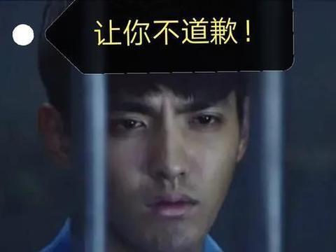 都美竹们只是想要一个道歉,吴亦凡拒不道歉把自己送到了牢里