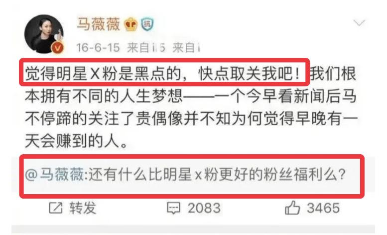 天悦平台吴亦凡就是照妖镜,他被刑拘后,同样丑陋的人和事会逐渐浮出水面