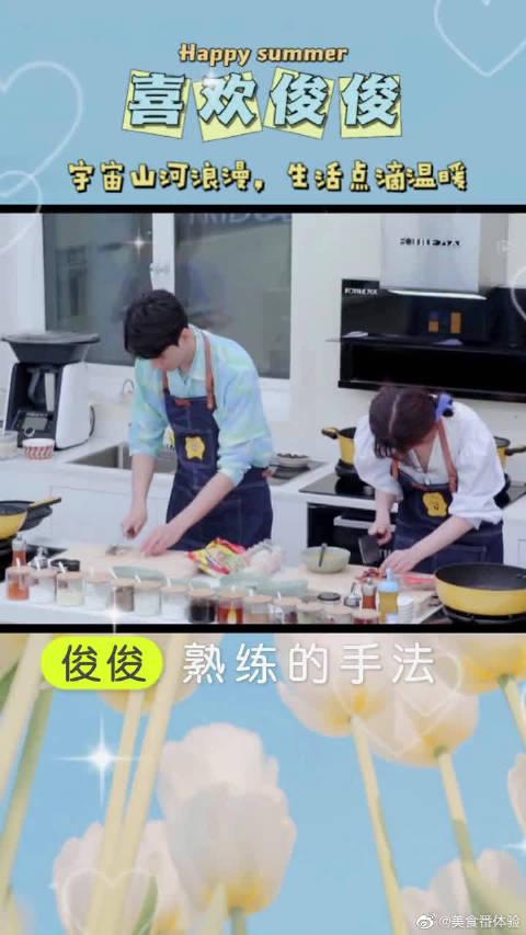 龚俊的厨艺真棒又爱干净,瞧把孩子给饿得,全都抛下就是干饭人!