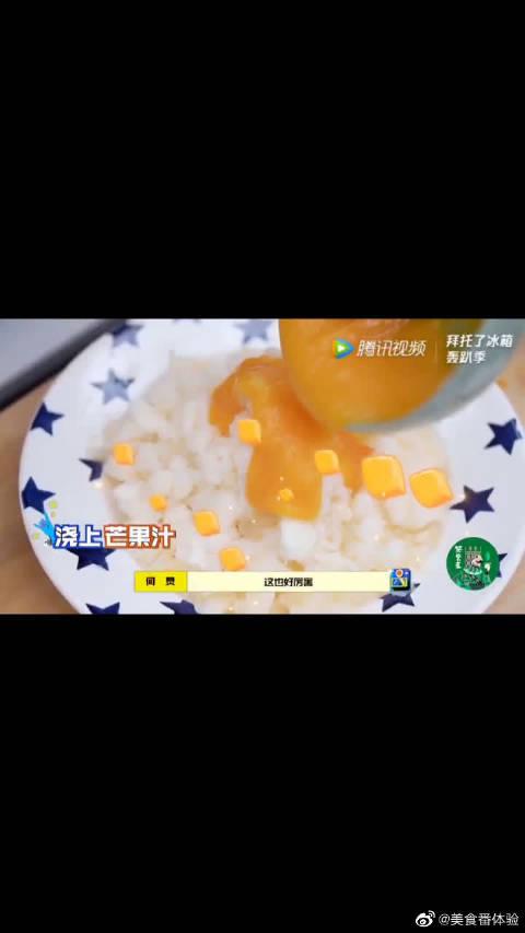拜托了冰箱,刘恺乐自制美味,创意美食!