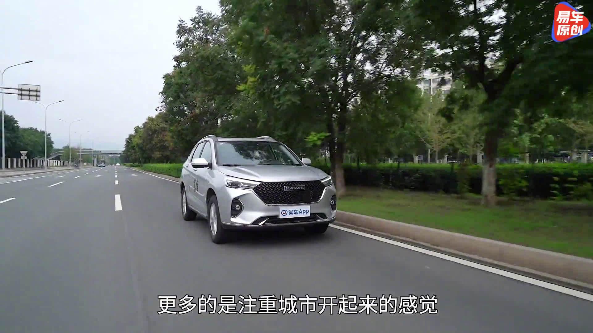 视频:7万级别SUV销冠,看看哈弗M6 PLUS到底有多实惠