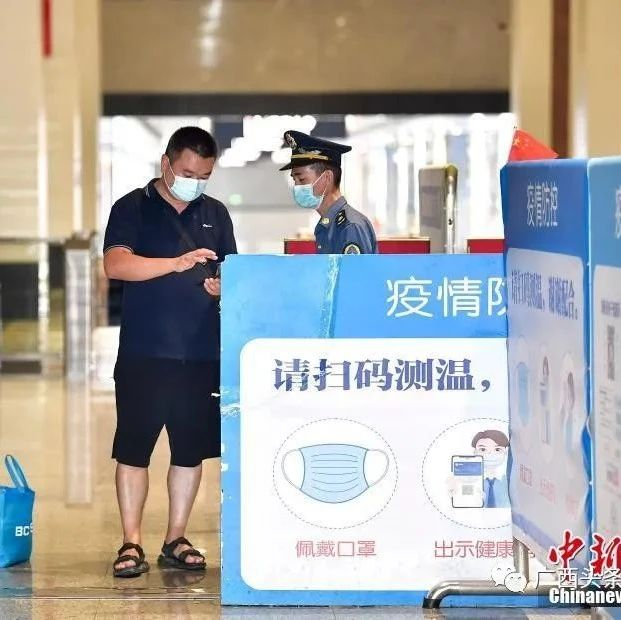 紧急!烟台1例确诊曾赴桂林旅游+桂林还发现一旅行团与湖南阳性者关联
