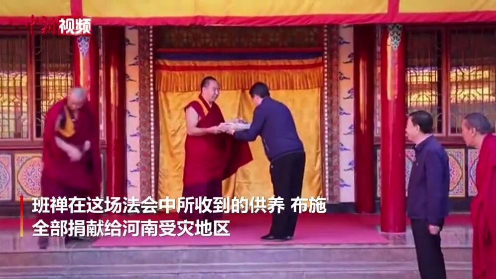 班禅率千余名藏传佛教僧人在拉卜楞寺举行法会 祈福中华国运昌隆