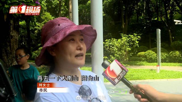 非必要不离深深圳市民留深过暑假