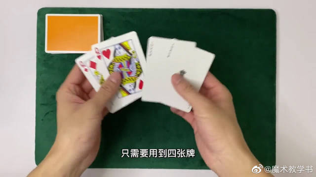 手法简单的快速换牌,你盯住小菠萝了吗