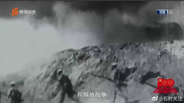 《百年记忆——石家庄100个红色档案故事》从小村庄到大省会