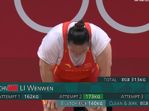 第29金!李雯雯夺87公斤以上金牌,全程无对手,赛后比心太可爱