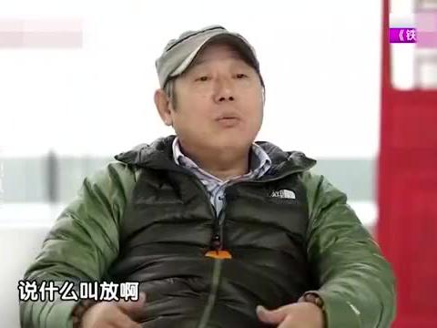 明星谈老北京规矩:常远出身满族至今还请早安,进门不能先上厕所